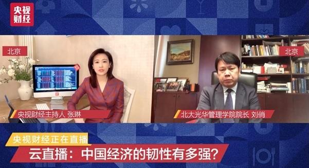 独家|刘俏:疫情倒逼国内进一步改革中小微企业应该成为财政政策发力点