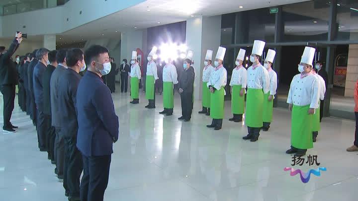 扬州市人口_2020扬州宝应县人民医院招聘护理人员33人公告