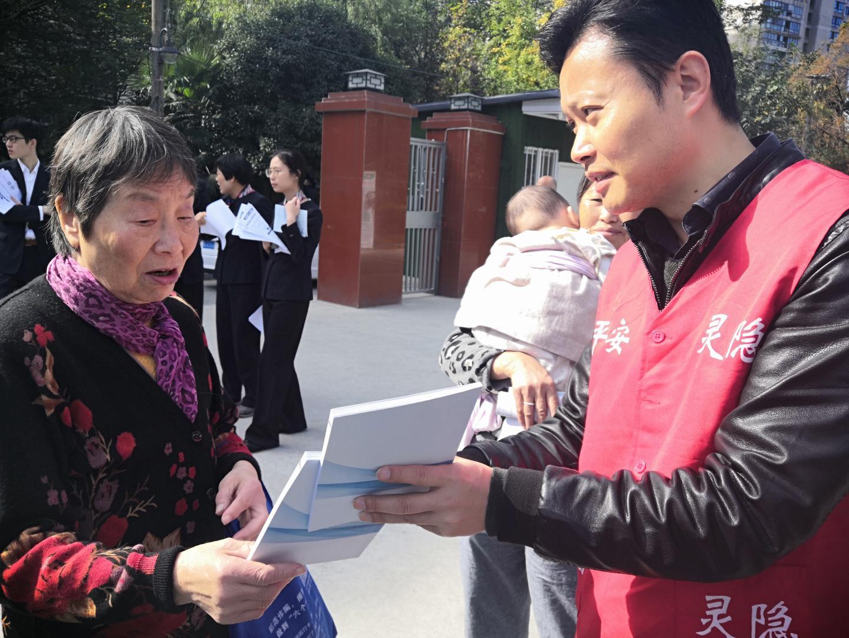 武大病毒学博士后杭州当社工:父亲月汇四千多退休金支持仍盼收到橄榄枝