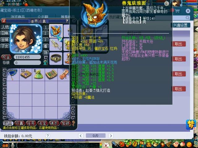 梦幻西游:如何在藏宝阁捡漏?职业玩家分享看号经验,很有用