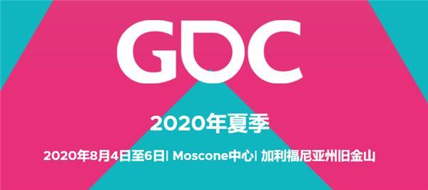 GDC游戏开发者大会延期到8月E3游戏展已取消_全球最大