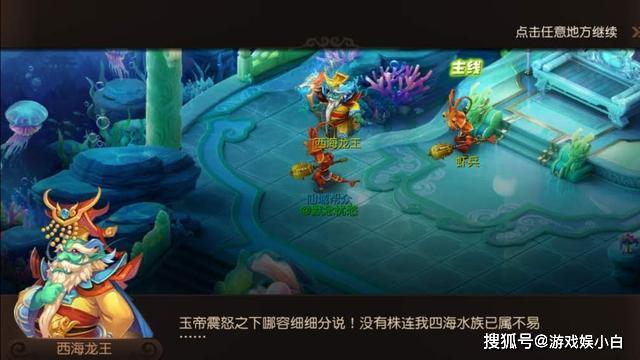 梦幻西游手游:玩家高价购买战宠结果十战九败,原来速度是关键!