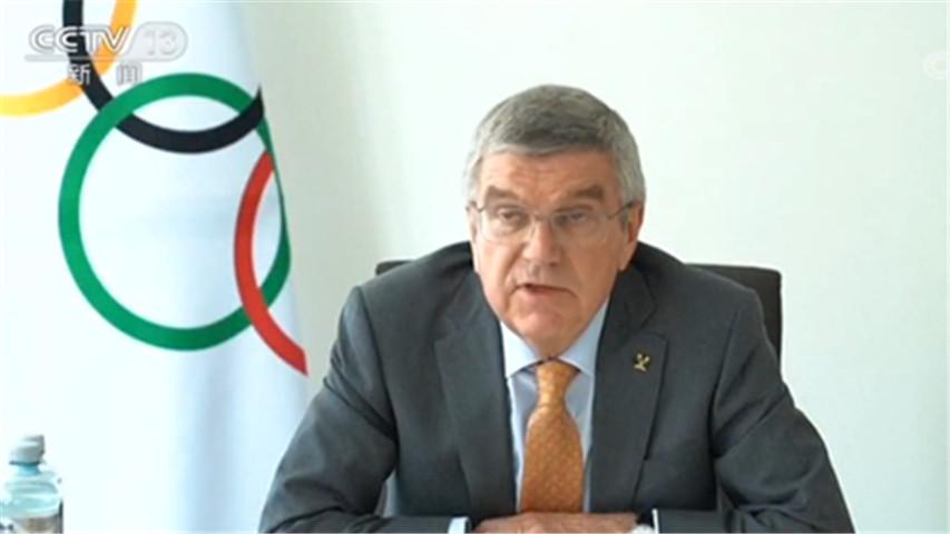 最新表态!国际奥委会主席:东京奥运若取消将摧毁奥运梦