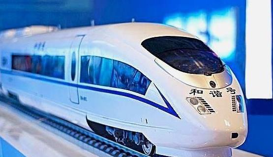 广东此地有福了,喜获144亿新高铁入驻,未来将崛起蜕变