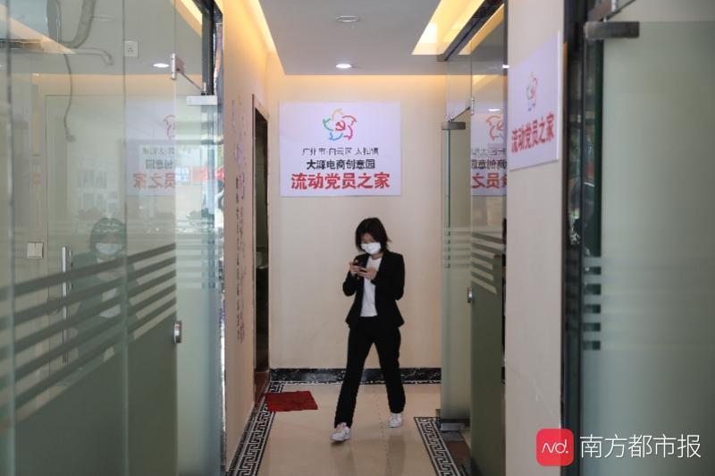 """白云""""淘宝村""""减租 产业园""""二房东""""承压顶上 直播中寻商机"""