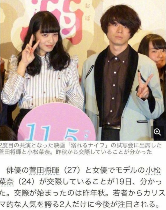 真糖还是玻璃渣,时尚大佬和演技界一霸谁才是她真正的男朋友?_日本