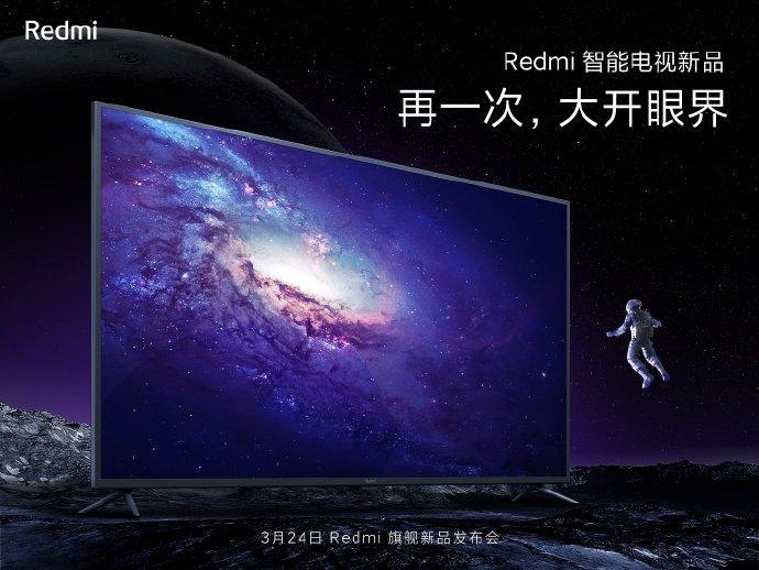 低于5000元!红米电视新品将至,尺寸向小米旗舰看齐?