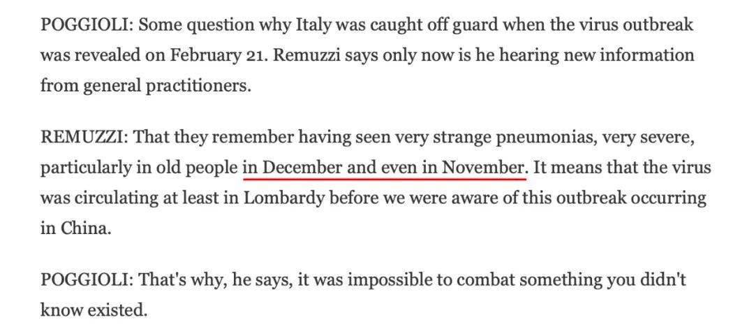 意大利专家:高度疑似新冠肺炎或于去年底已在意出现