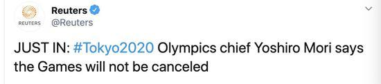 东京奥组委主席:东京奥运会不会取消