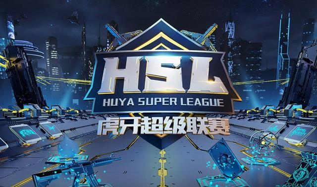 虎牙HSL:DNF专场24日开启,中韩对抗赛来袭,鬼剑士PK赛值得期待_战阶