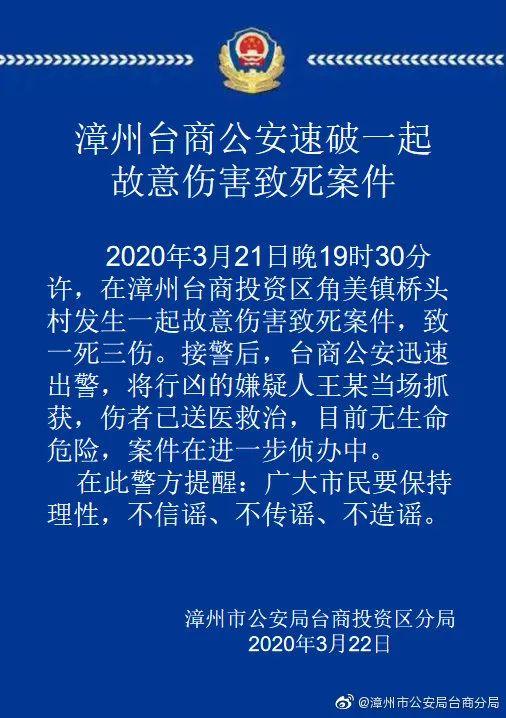 角姓人口_湖南与贵州2个相邻县,一个奇异现象全国罕见