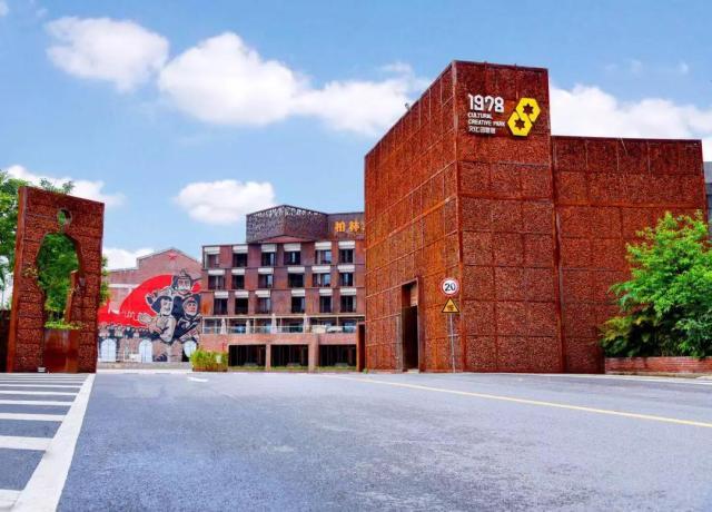 学加网学员组团走访彼岸云水间酒店及1978电影小镇