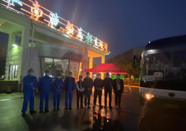 千里旅程见真情,上海支持企业接运员工返岗助复工