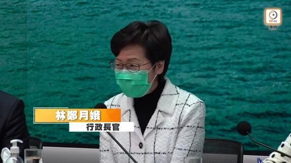 非香港居民乘飞机抵港不准入境 私人会所将暂停开放娱乐设施