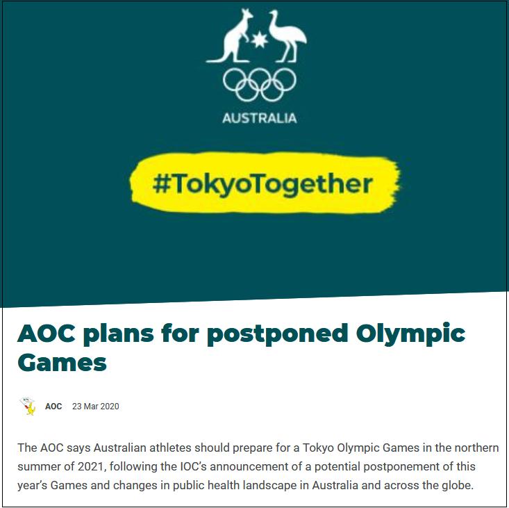 澳大利亚奥委会:代表团无法在7月集结,为延期一年做准备