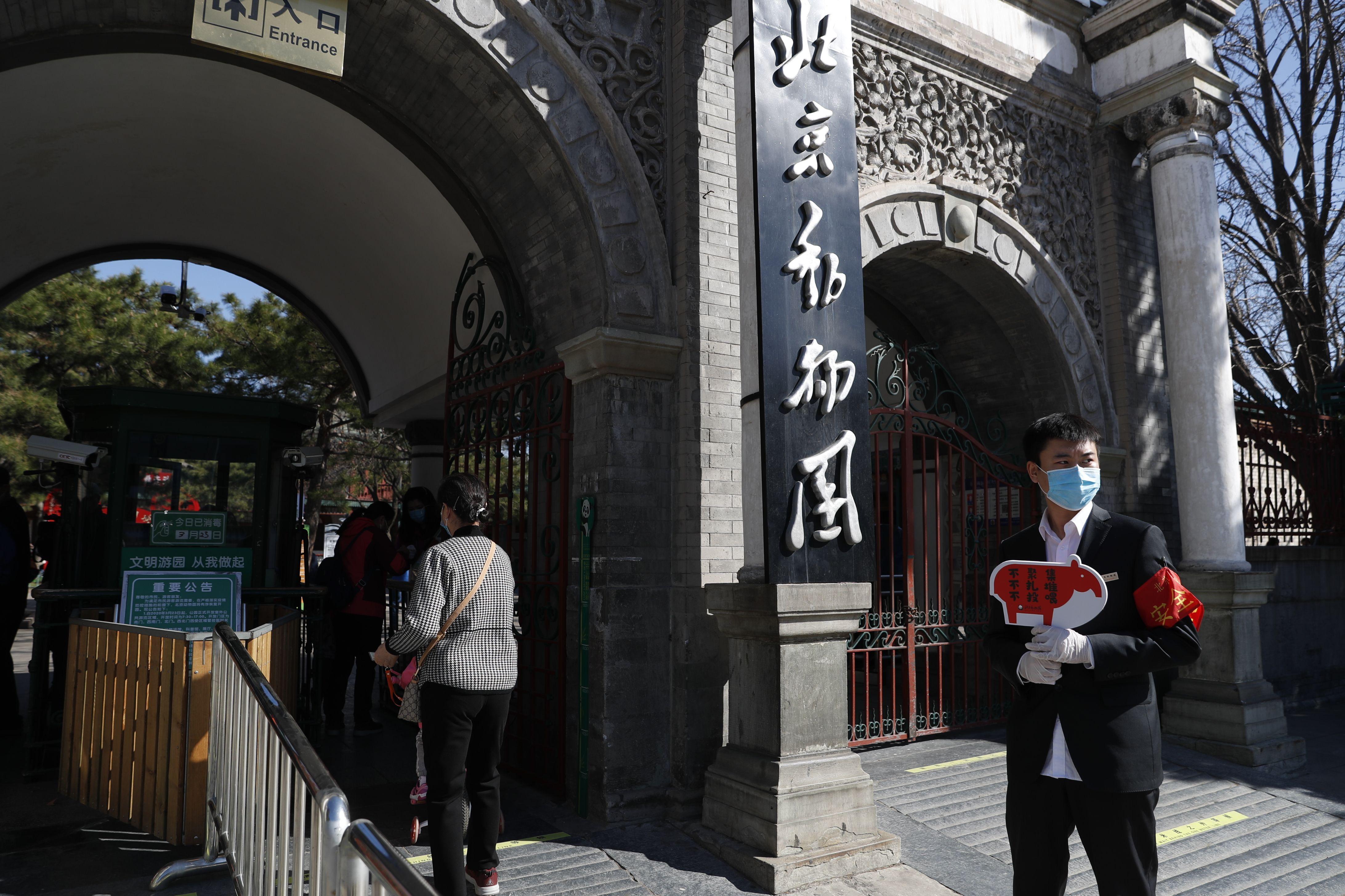 北京动物园重开首日游客寥寥,全园分片不间断巡查