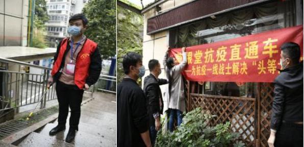 """浙江省最美公益团队""""草根堂志愿者""""为抗疫一线战士爱心服务"""