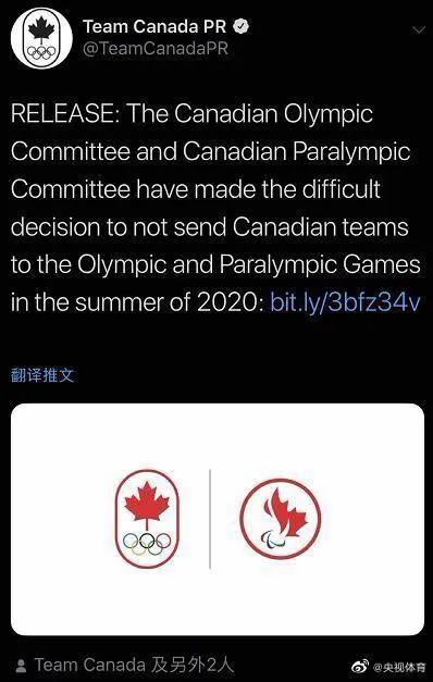 加拿大、澳大利亚宣布退出今夏东京奥运会!