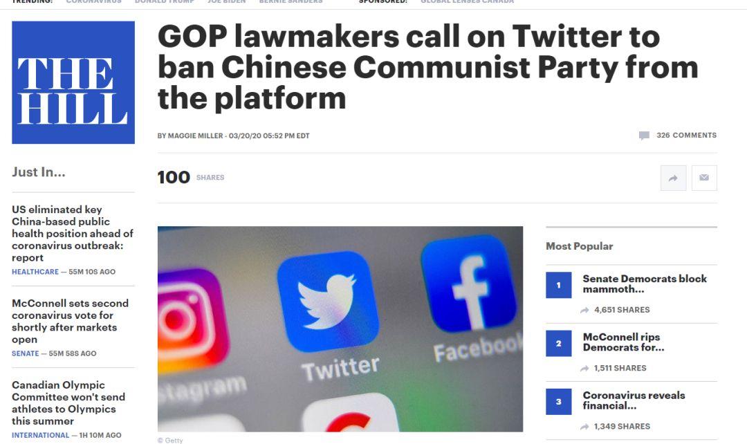 美国两名议员要求推特封杀所有中国官方账号