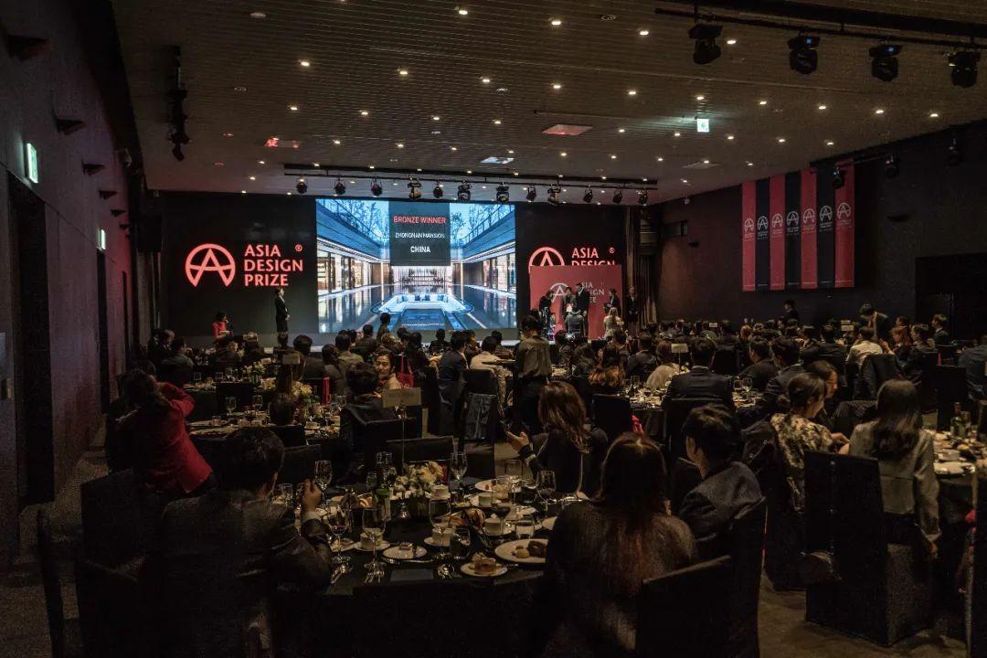 2020年亚洲设计奖——获奖作品赏析