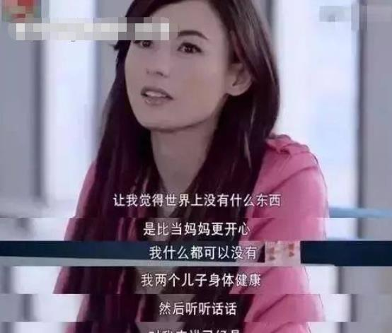 """明星出糗瞬间,张柏芝在升降台""""换装"""""""