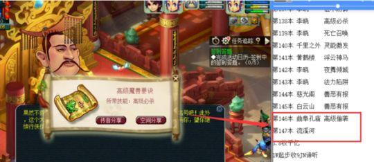 梦幻西游:千亿兽哥左手高必右手高偷最震撼的很黄很暴力阵容_玩家