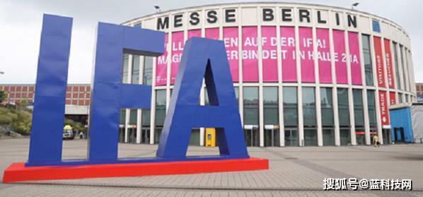 家电业的坏消息2020德国IFA可能延迟或取消
