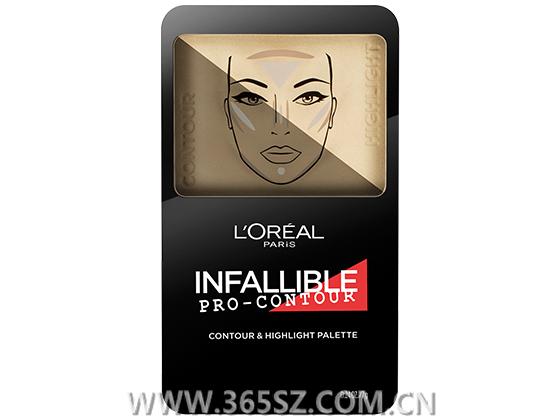 原创实用的瘦脸化妆术