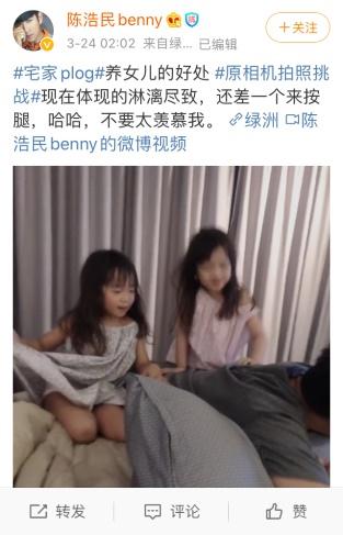 又一女儿奴!陈浩民晒两女儿敲背视频,幸福享受颜值依然在线