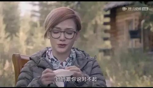 """中国式父母的另类道歉:这句""""对不起"""",真的这么难说出口?"""
