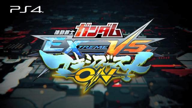 PS4《机动战士高达EXTREMEVS.》首曝预告7月30日发售