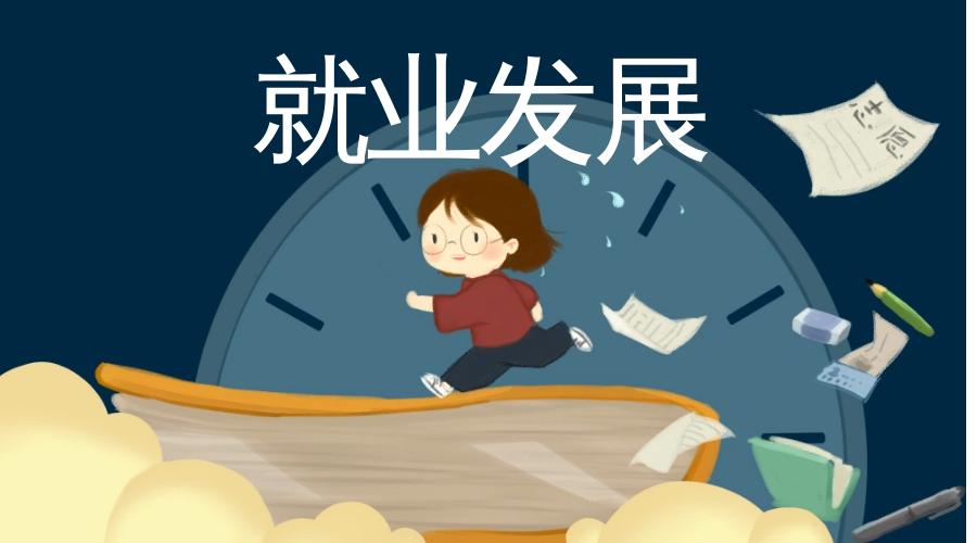 北京点趣教育科技有限公司-2020初会考生请一定要做这件事!