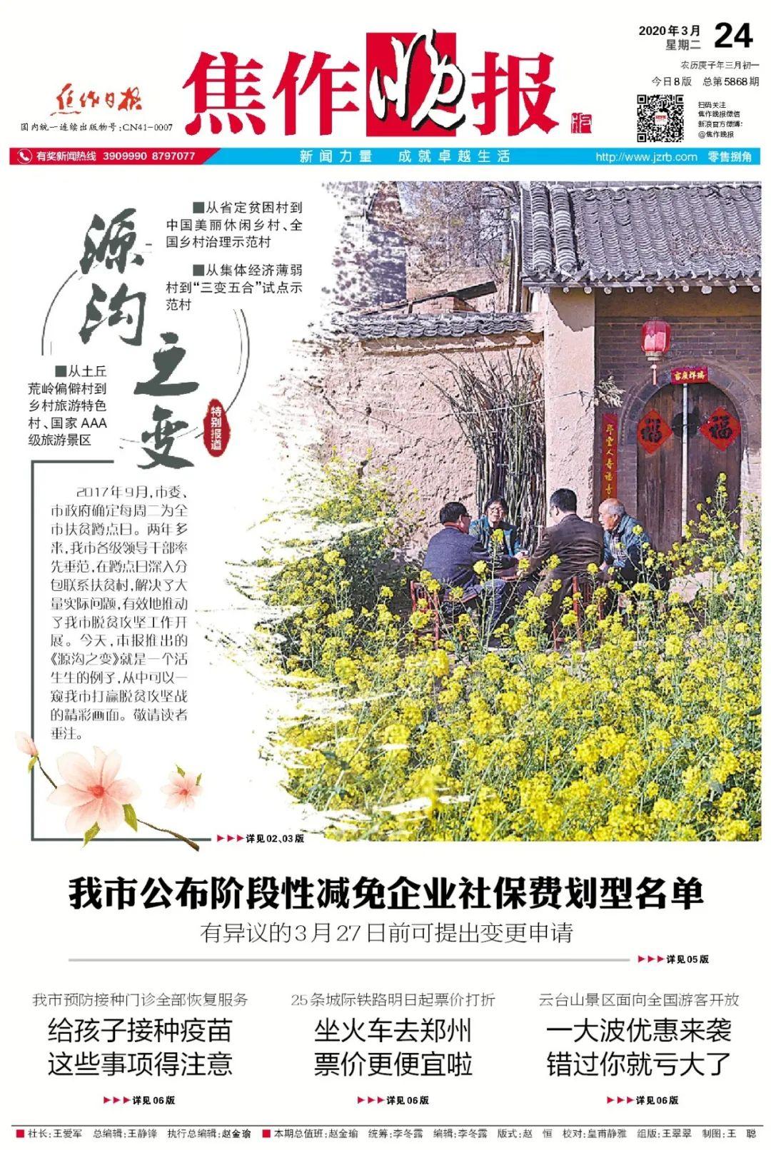 http://www.wzxmy.com/wuzhijingji/17031.html