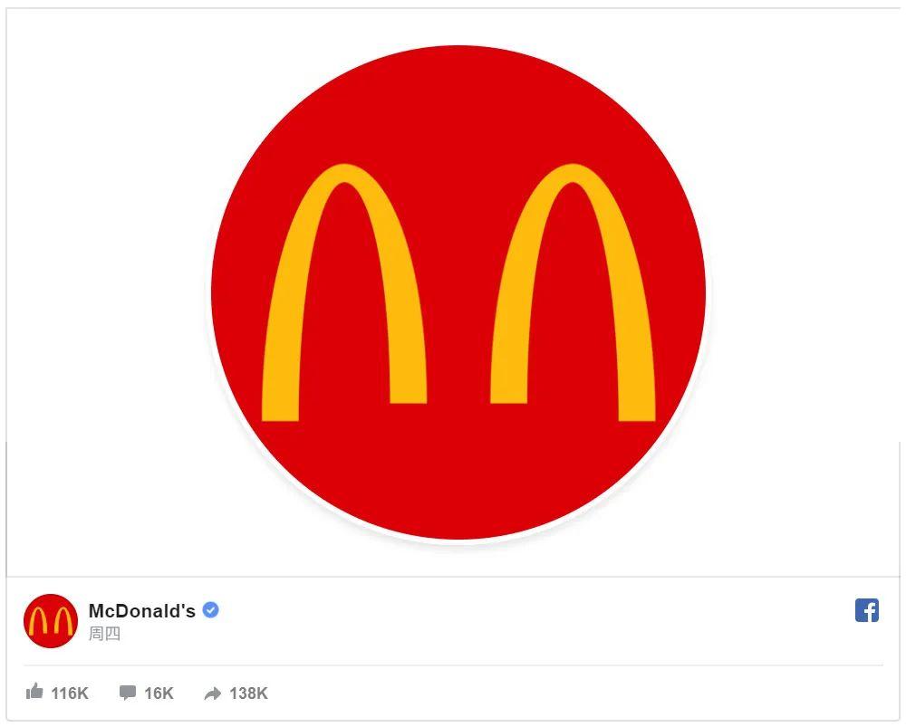 麦当劳标志设计说明_麦当劳设计理念_餐厅设计_郎昇... _新浪博客