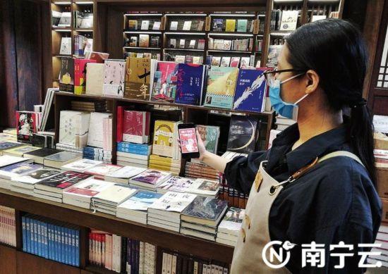 南宁实体书店陆续营业线上线下齐头并进