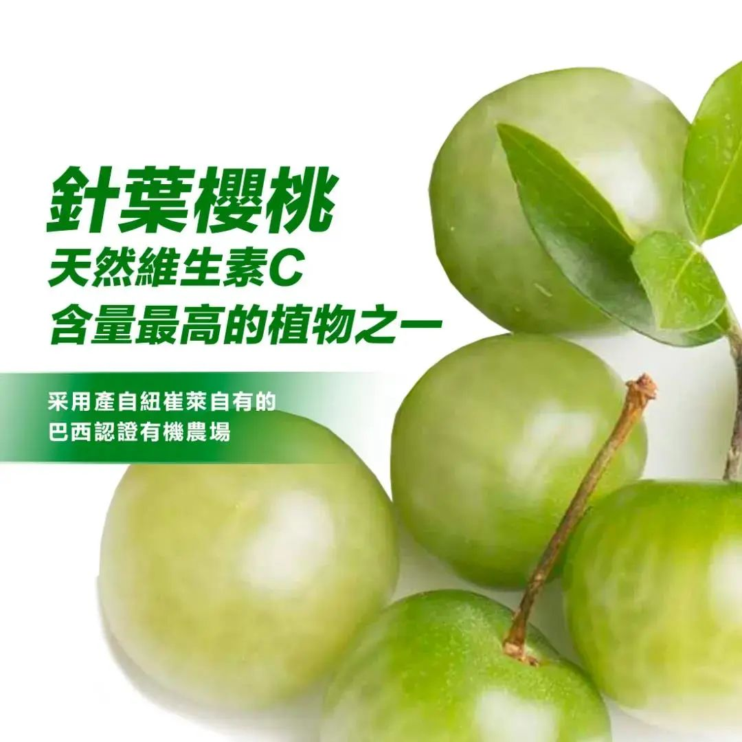 纽崔莱®薄荷香蒜片 - 逸涵a - 简书