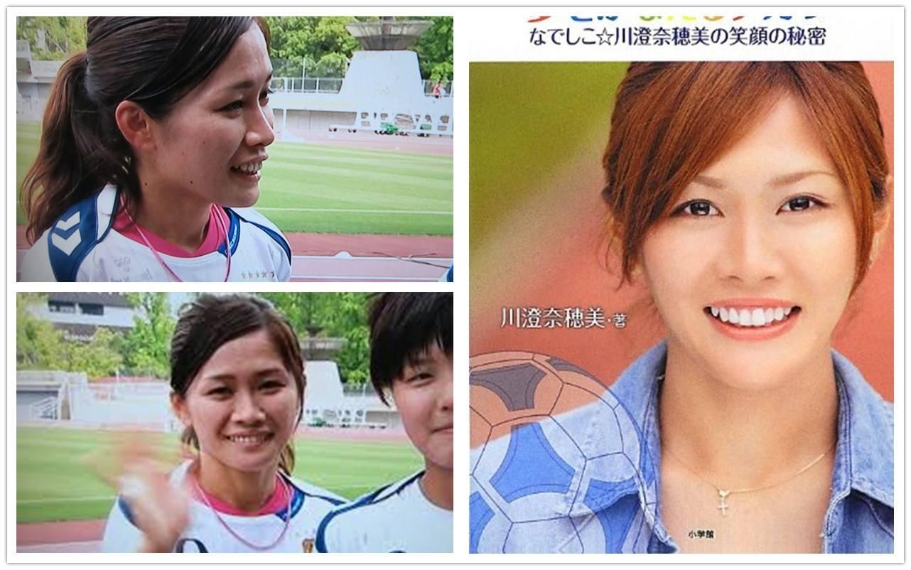 日本女足名将退出奥运火炬接力 担忧新冠病毒风险