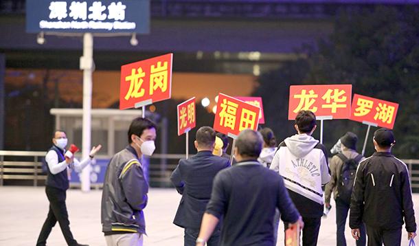 我国城市人口_李铁:跳出区域治理惯性,重新认识并发展中国的城市