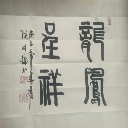 当代中国著名书法家 军旅书法家——祝国进_河南图片