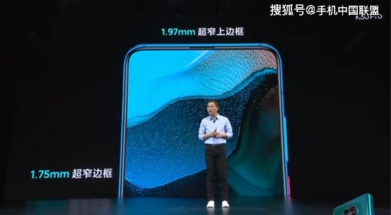 售價2999元起,Redmi K30 Pro系列正式發布