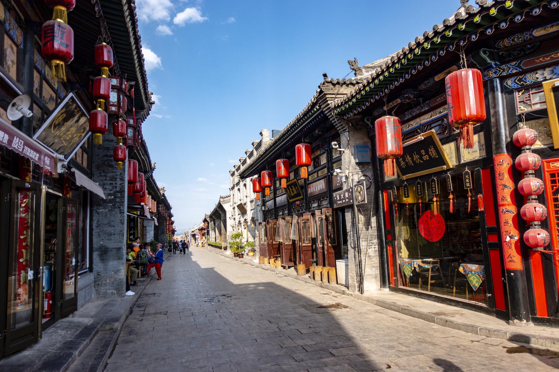 原创            山西这座世遗古城曾是中国的华尔街,以巨富云集闻名