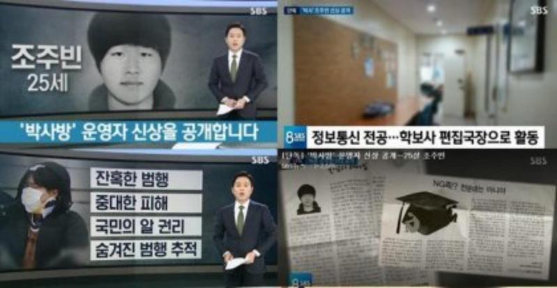 韩国超大性侵偷拍案曝光,26万人参与,受害者还有幼儿...