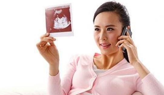 孕检单上能反映宝宝的性别?聪明的孕妇明白了,尽量别错过了!