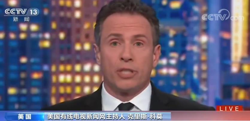 """美国政客""""甩锅""""""""污名化""""中国行径 遭美国内各界抨击"""