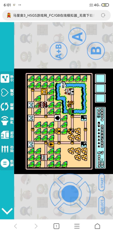 童年游戏3:任天堂游戏是多少人童年的回忆,里面的游戏百玩不厌