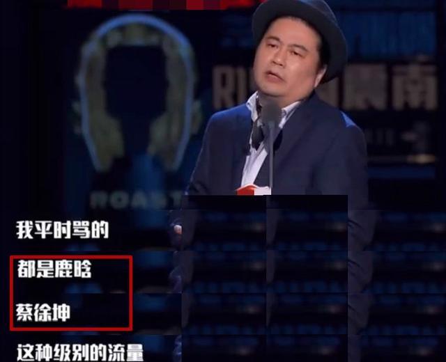汪海林痛批男星代言口红,易烊千玺王一博李汶翰刘昊然躺枪?