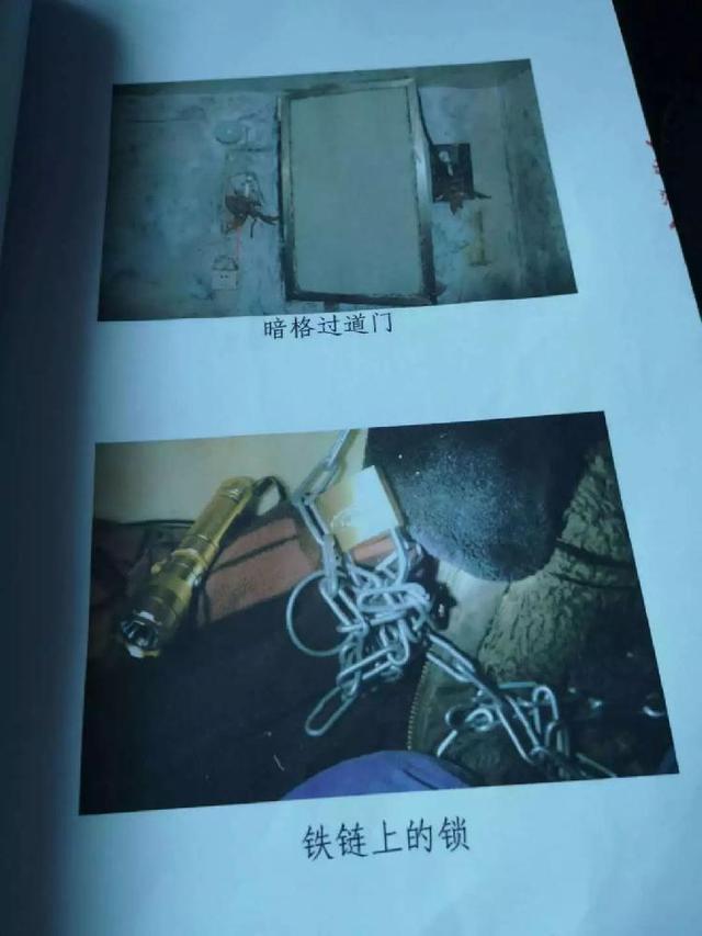 湖南男子囚禁性侵少女 被执行死刑