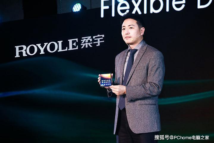 柔宇发布第三代全柔性屏 中兴柔性屏手机稳了