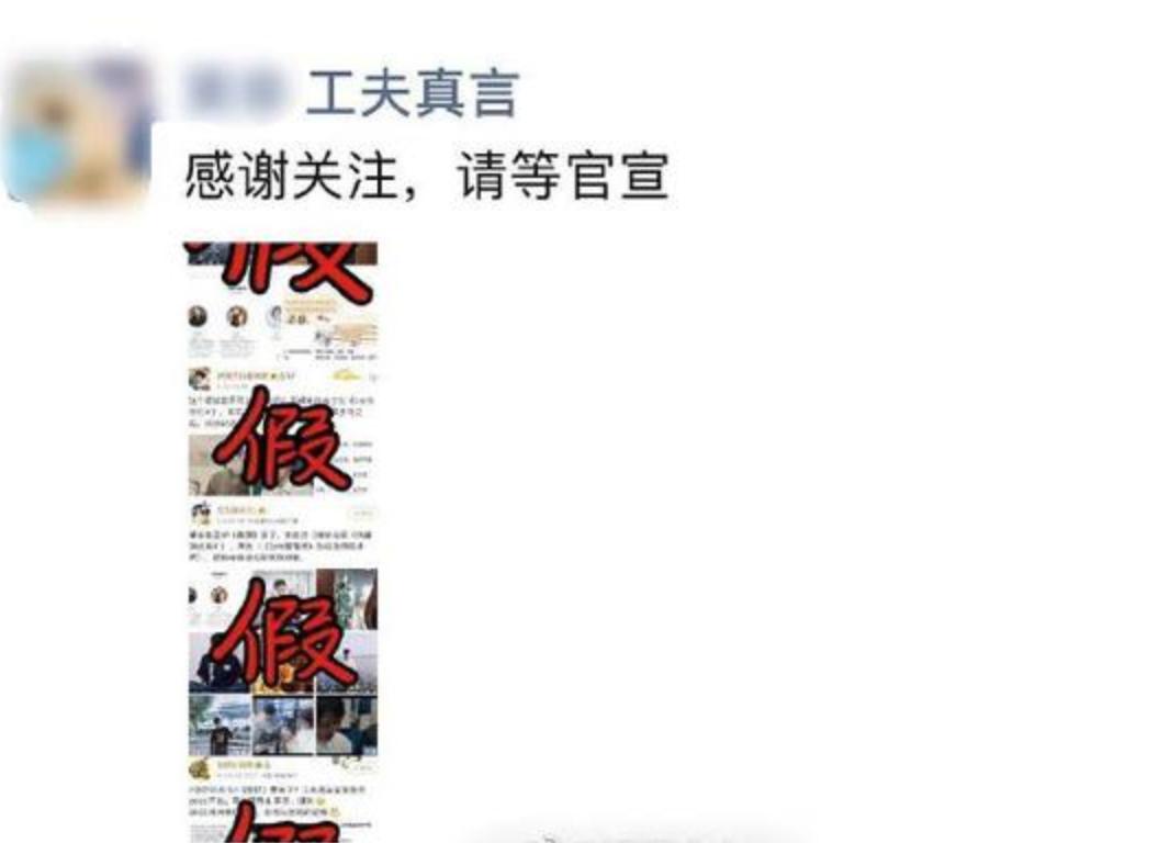 网传巫哲小说《撒野》主演人选 出品方辟谣
