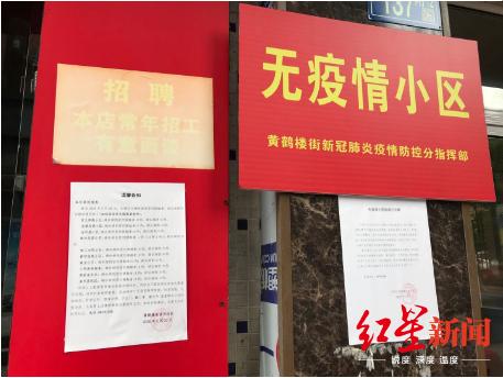 武汉新增1例医生确诊病例其女友也为一线医护,目前身体状况正常